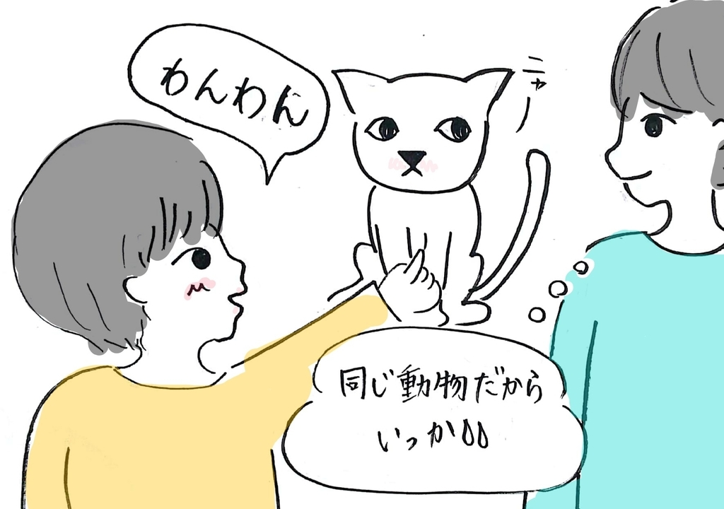 f:id:mamatomusuko:20190104215948j:plain