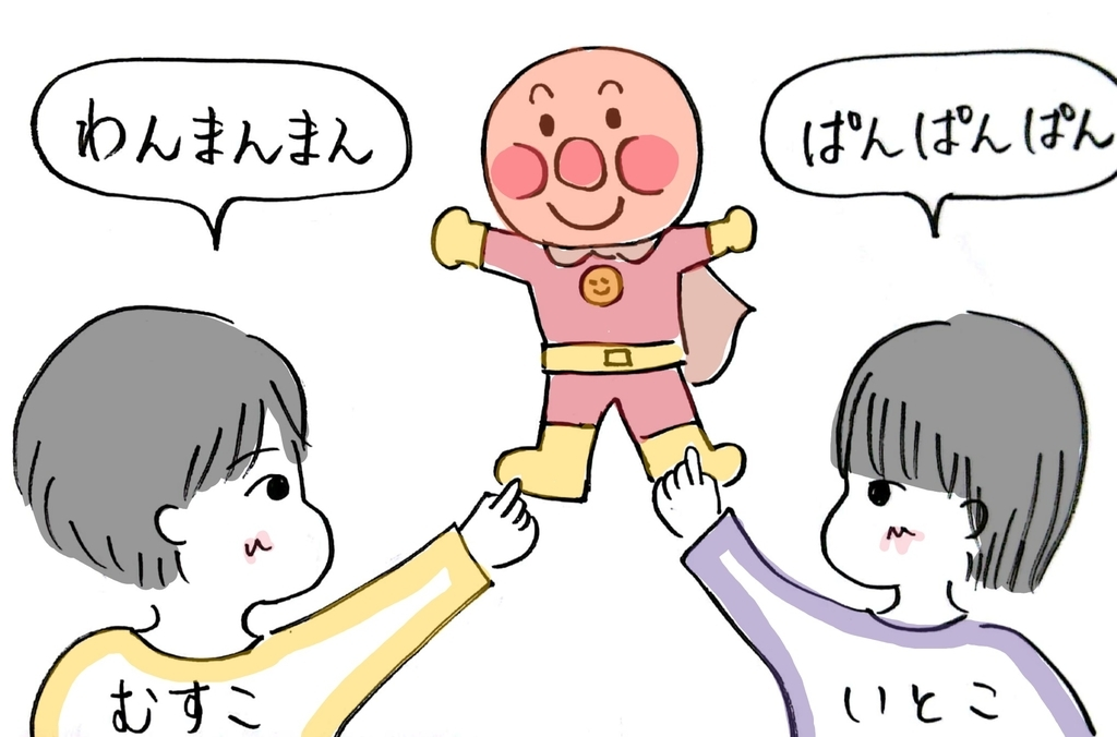 f:id:mamatomusuko:20190106223551j:plain