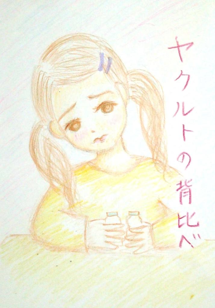 f:id:mamatomusuko:20190110205829j:plain