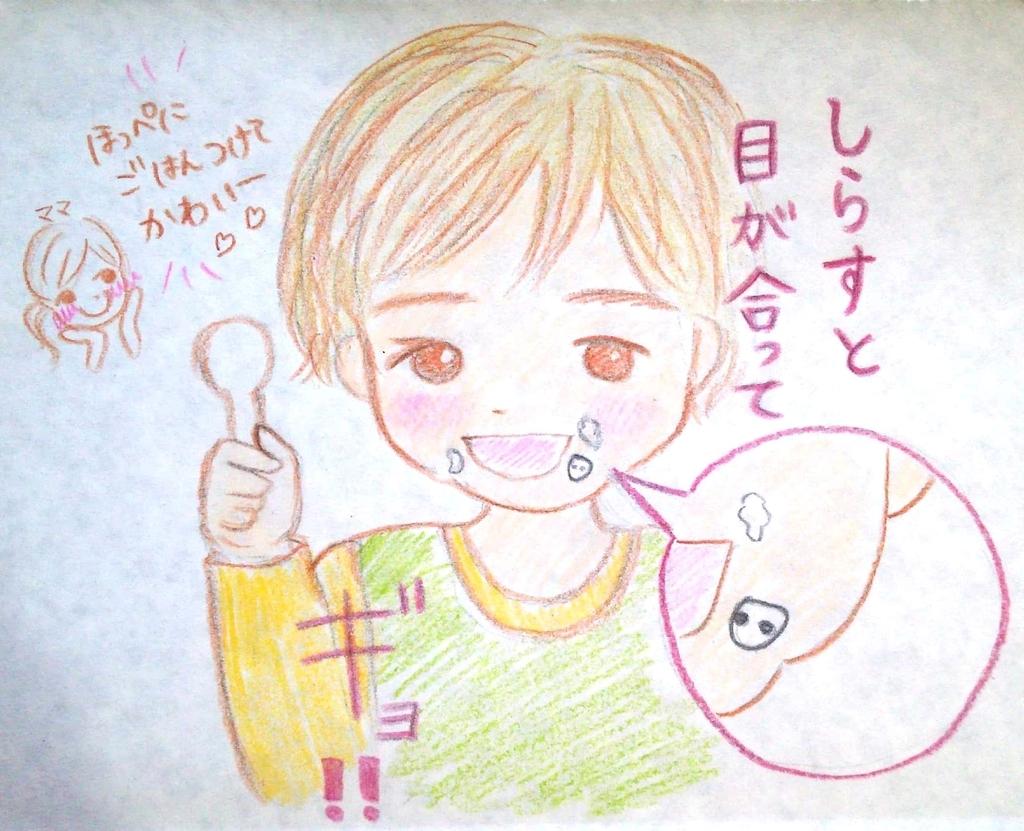 f:id:mamatomusuko:20190114220948j:plain