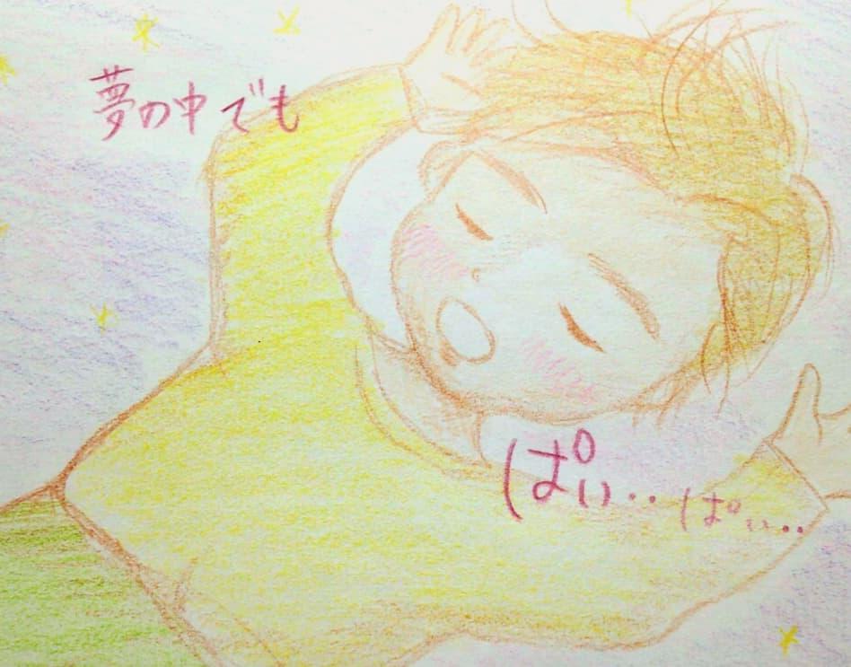 f:id:mamatomusuko:20190125233500j:plain