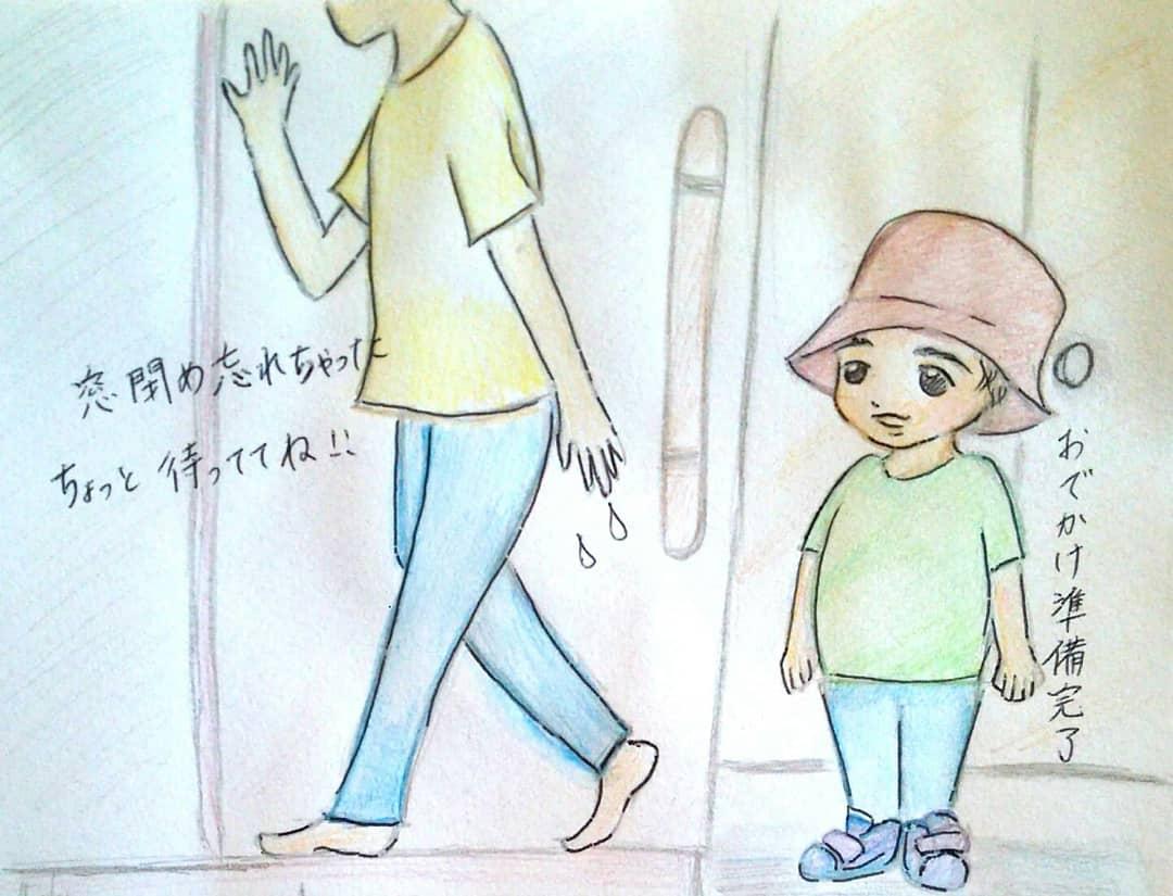 f:id:mamatomusuko:20190606205720j:plain