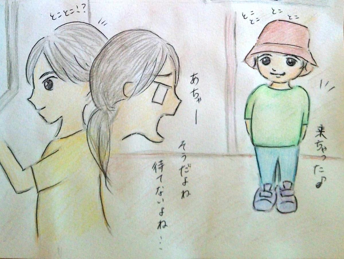 f:id:mamatomusuko:20190606205739j:plain