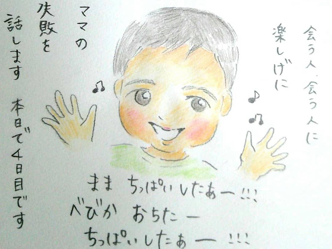 f:id:mamatomusuko:20190616103355j:plain
