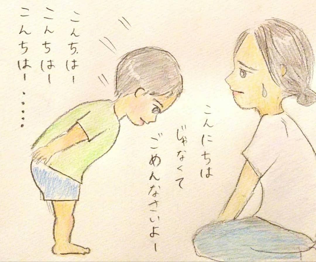 f:id:mamatomusuko:20190620211658j:plain