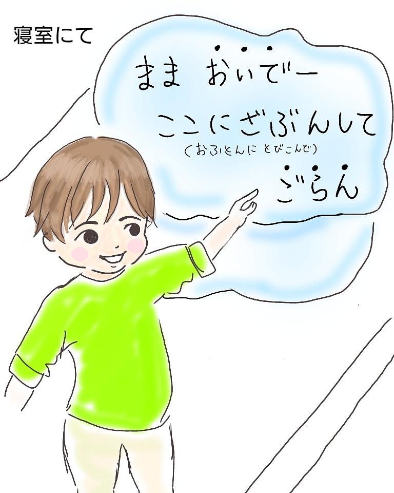f:id:mamatomusuko:20200309221253j:plain
