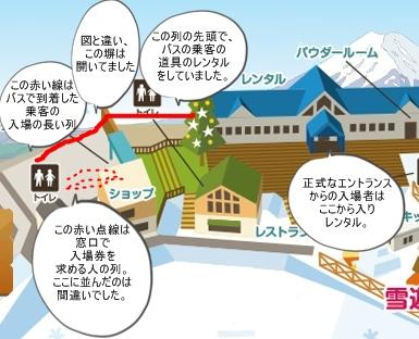 f:id:mamatoski:20150222142245j:plain