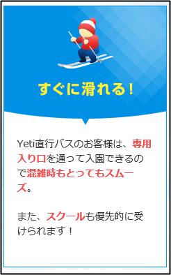 f:id:mamatoski:20170112112537p:plain