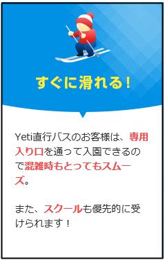 f:id:mamatoski:20170212030632p:plain