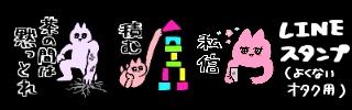 f:id:mamatsubu:20190727034647j:plain