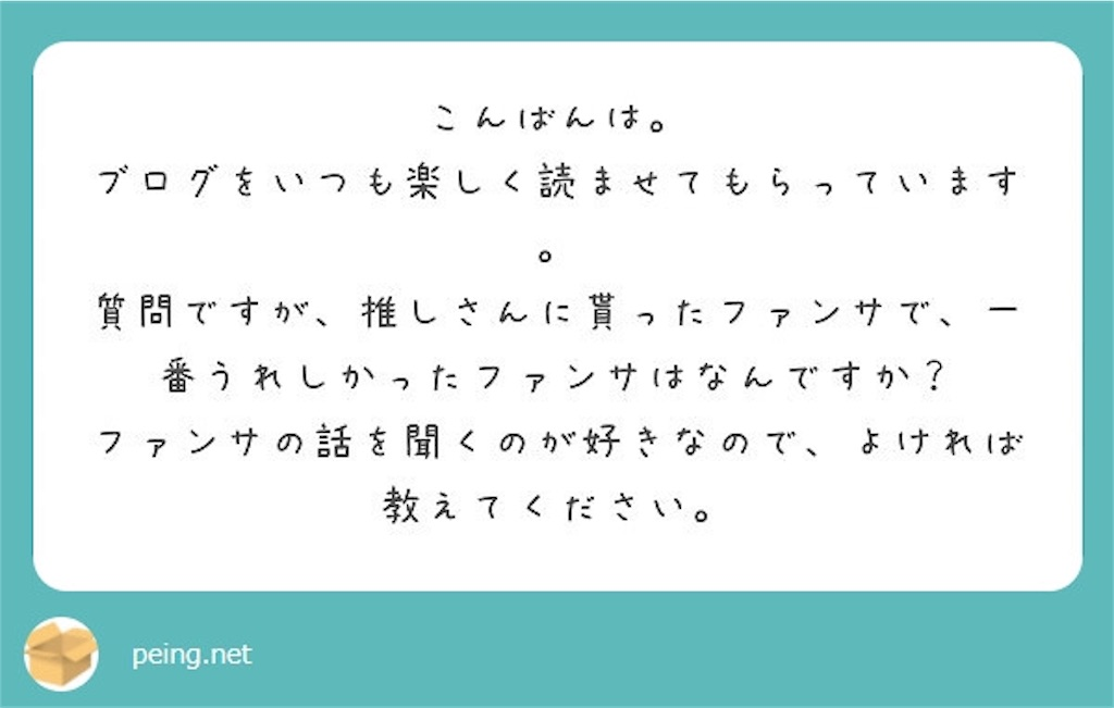 f:id:mamatsubu:20190731155502j:image