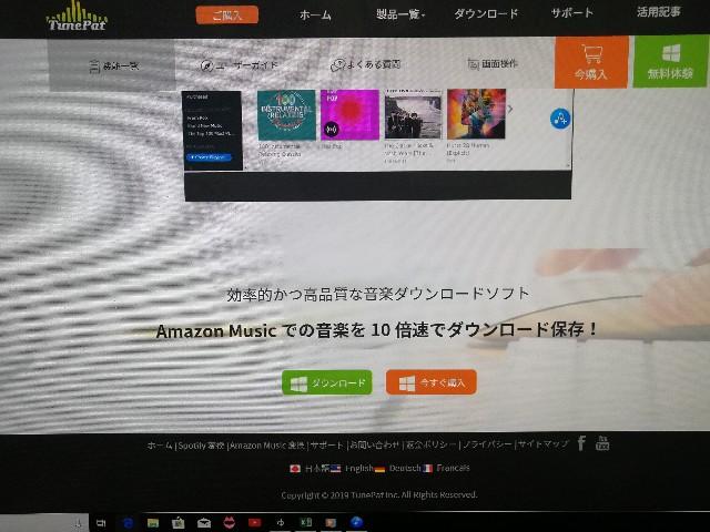 アマゾン ミュージック cd に 焼く
