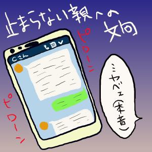 f:id:mame-again:20190211222549p:plain
