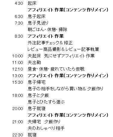 f:id:mame-co:20170504125235p:plain