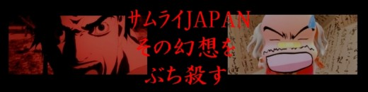 押井守・脚本『宮本武蔵−双剣に馳せる夢−』(75点)〜「バガボンド」が嫌いな人にはオススメ