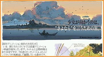 f:id:mame-tanuki:20091225082256j:image:right