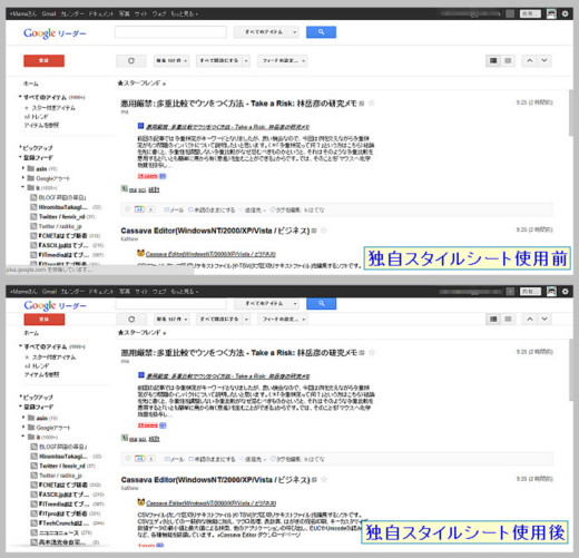 f:id:mame-tanuki:20111101123307j:image
