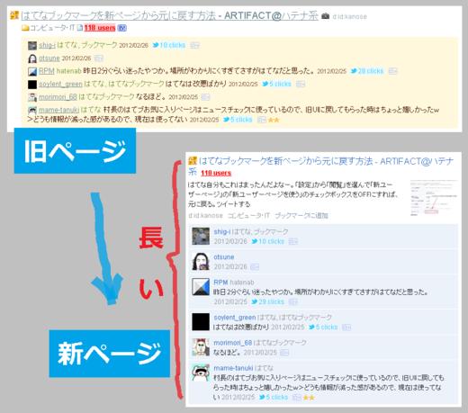 f:id:mame-tanuki:20120226100805p:image