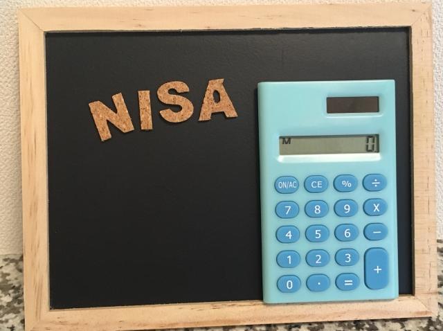 積立NISAを楽天で申し込み