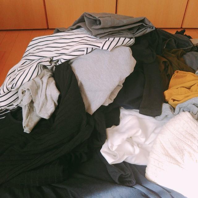 片付けのこんまりメソッド実践:服