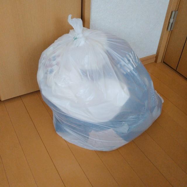 こんまり流片付けで捨てた衣類
