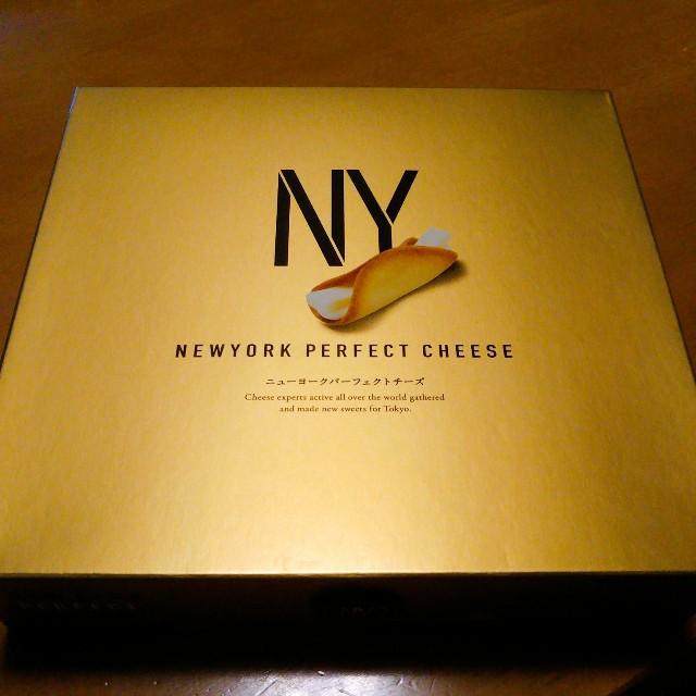 ニューヨークパーフェクトチーズの賞味期限