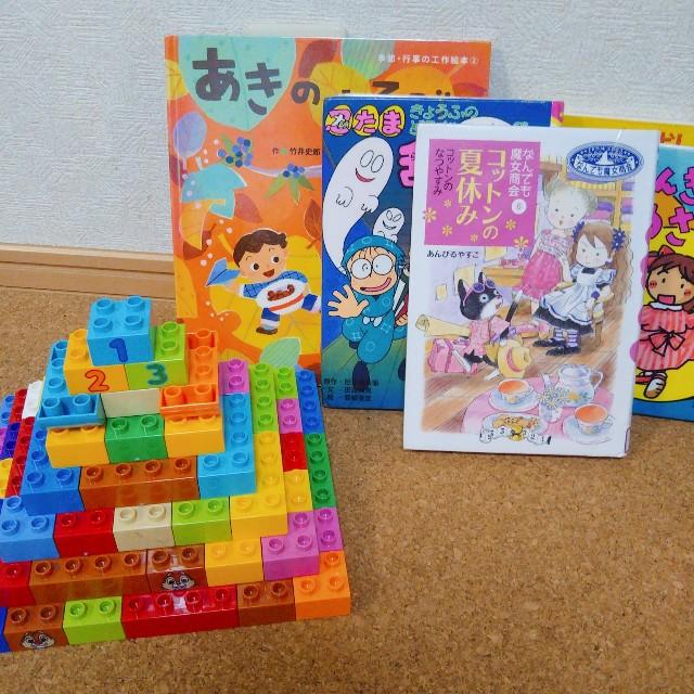 台風の日に子供と何する?図書館の本