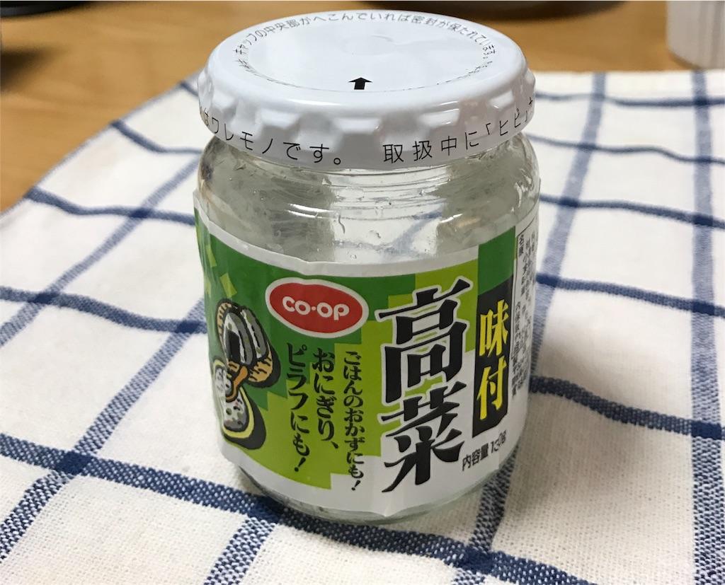 f:id:mamedaifukue:20161020104251j:image