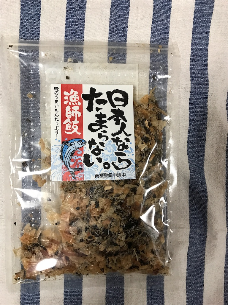 f:id:mamedaifukue:20161125104205j:image