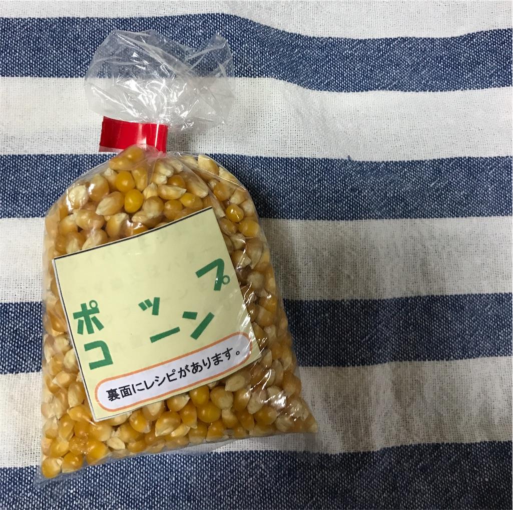 f:id:mamedaifukue:20161212181525j:image