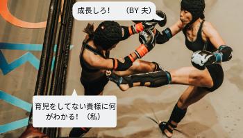 f:id:mamegameguru:20190614123226p:plain