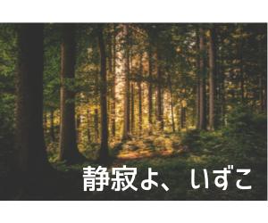 f:id:mamegameguru:20190909143909p:plain