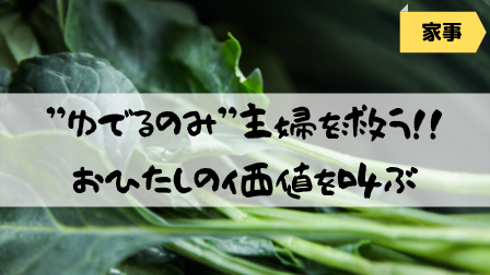 f:id:mamegameguru:20190918144957p:plain