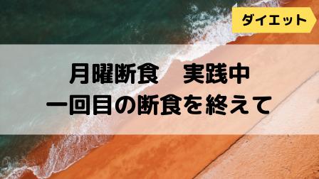 f:id:mamegameguru:20190924130704p:plain