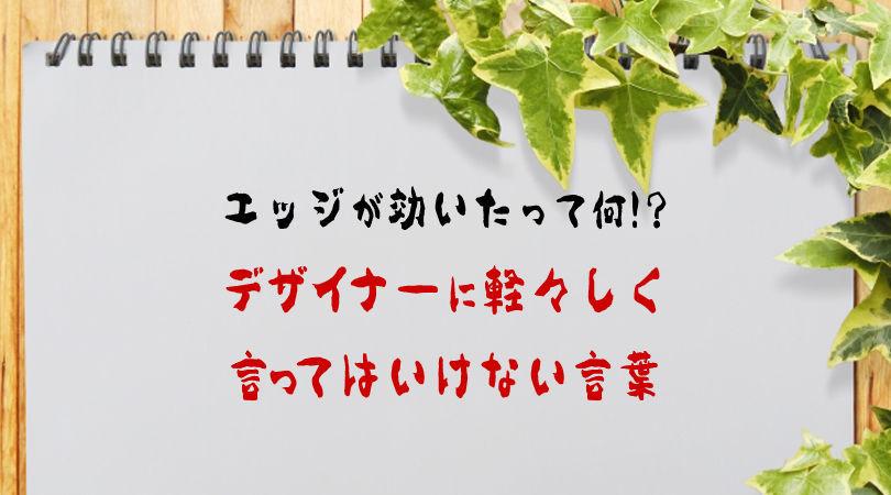 f:id:mamegoro:20171206150207j:plain