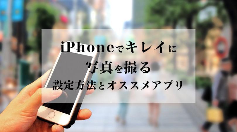 f:id:mamegoro:20171214180103j:plain