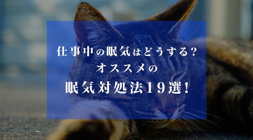 f:id:mamegoro:20180117165217j:plain