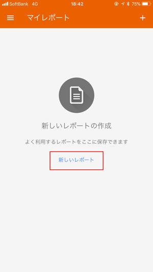 f:id:mamegoro:20180128205305j:plain