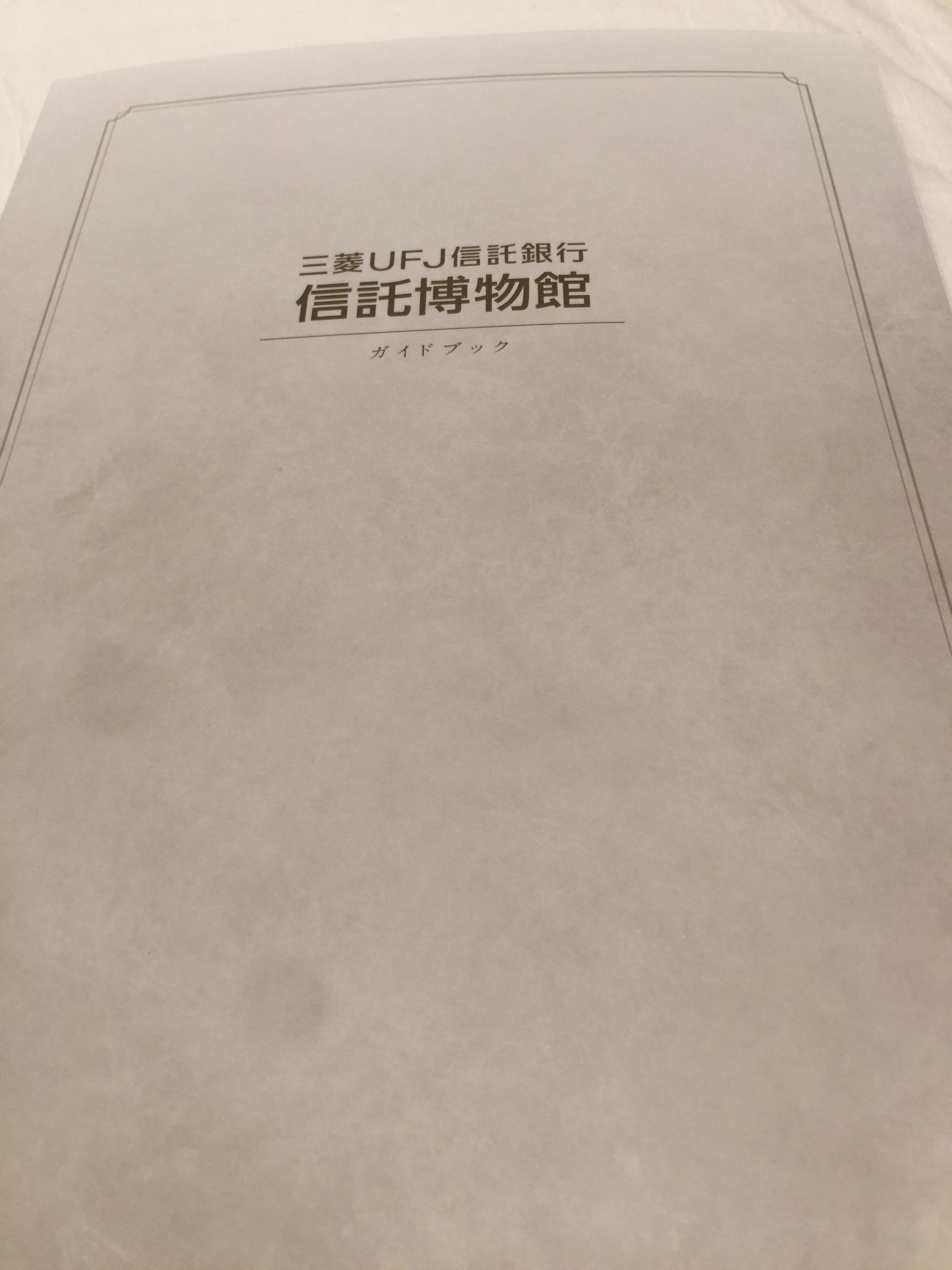 f:id:mamehanaokao:20170510191952j:image
