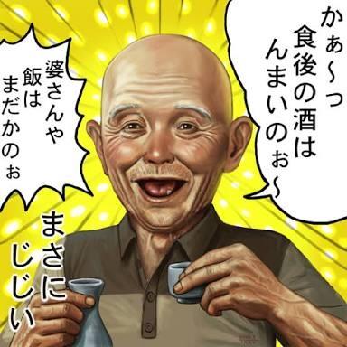 f:id:mamehanaokao:20170513153344j:image