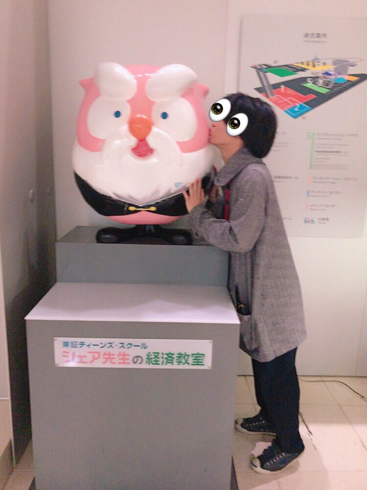 f:id:mamehanaokao:20170520223343j:image