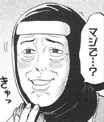 f:id:mamehanaokao:20170617182743j:plain