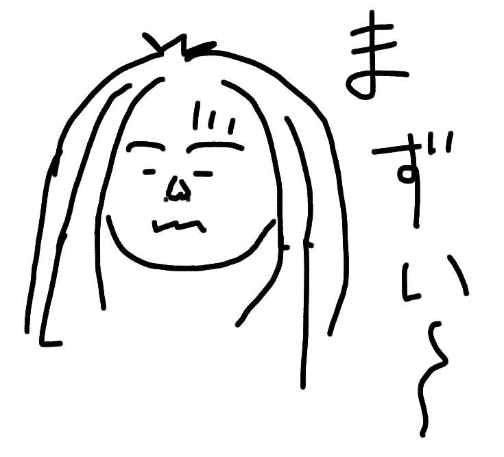 f:id:mamehisa0326:20180523005955j:plain