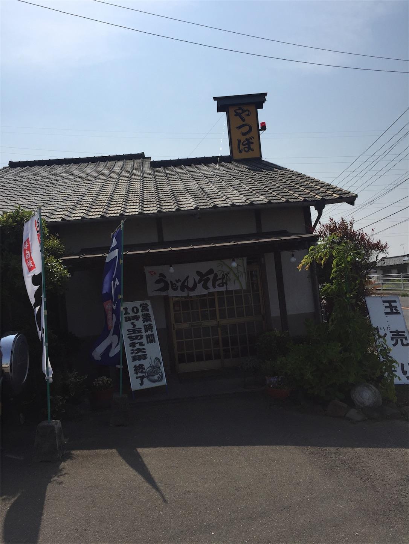 f:id:mamekohako:20180501212713j:image