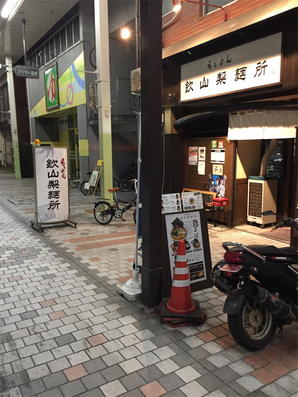 f:id:mamekohako:20180501213526j:image