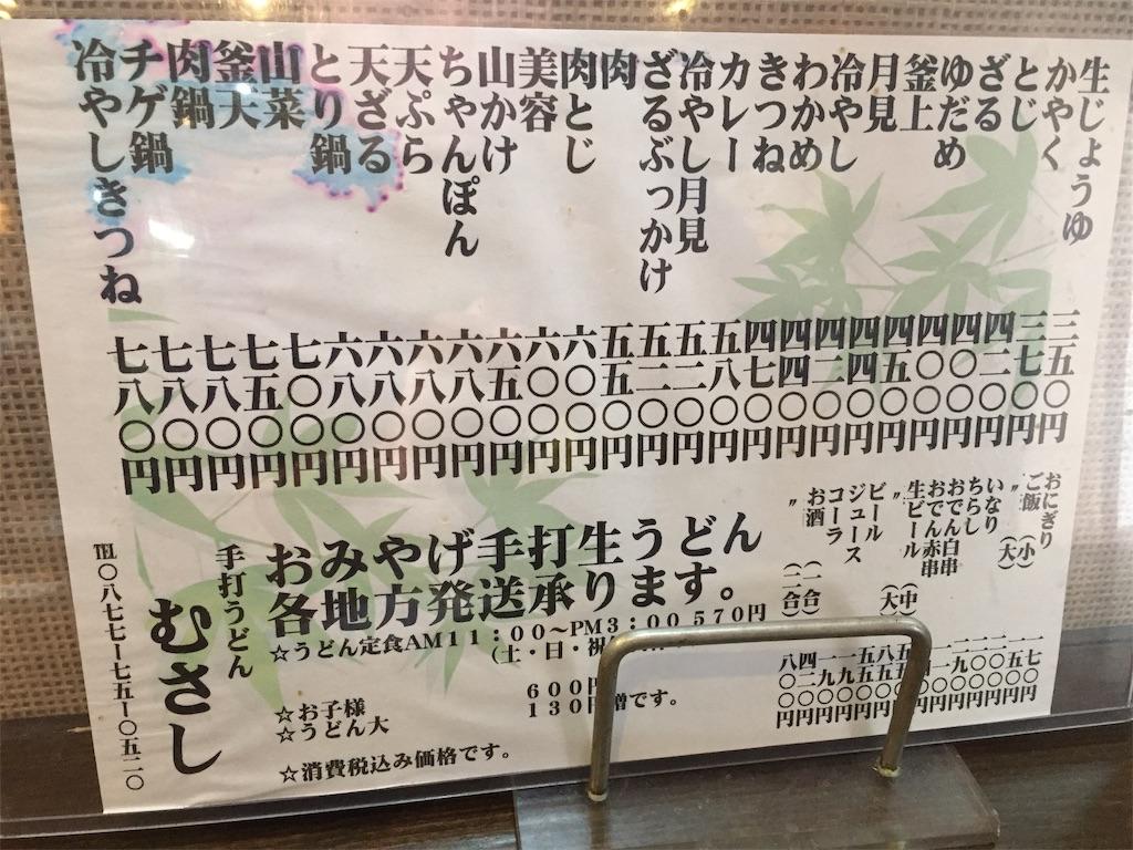f:id:mamekohako:20181016220323j:image