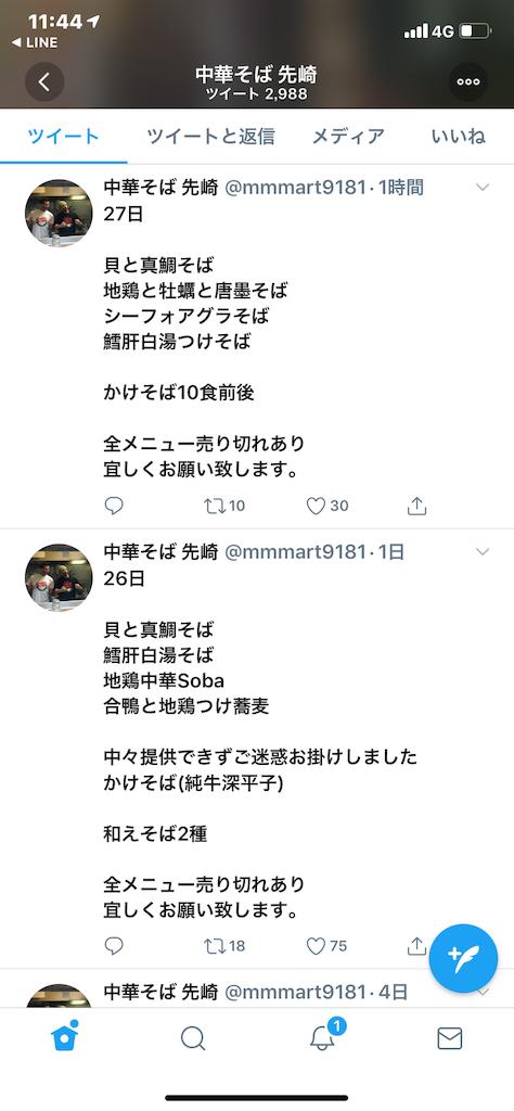 f:id:mamekohako:20190127220622p:image