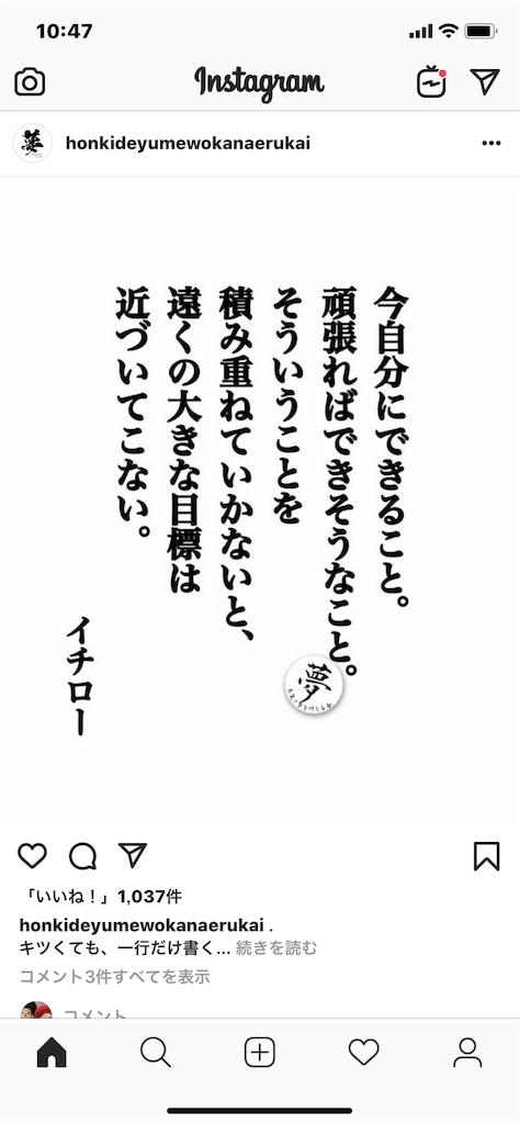 f:id:mamekohako:20190130220513p:image