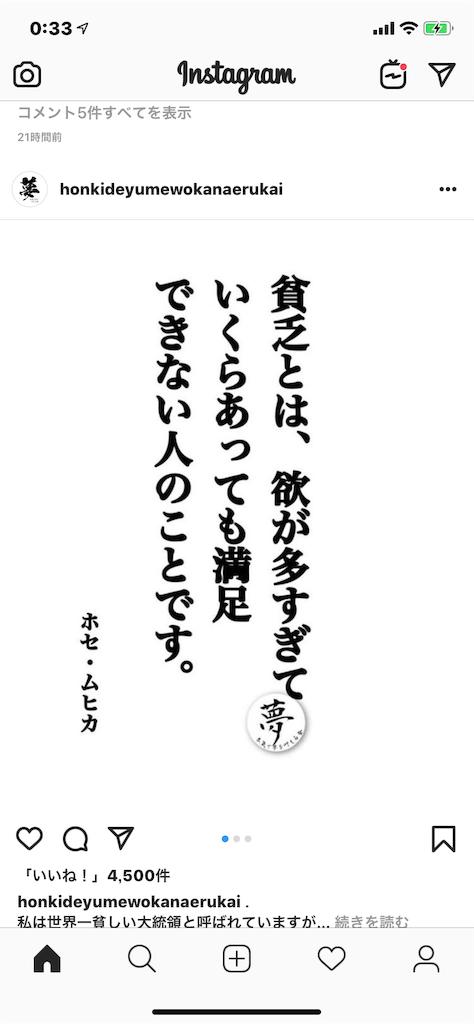 f:id:mamekohako:20190212222053p:image