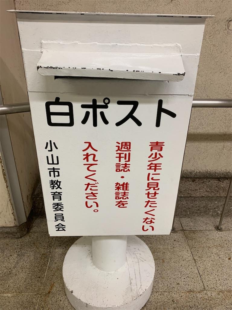 f:id:mamekohako:20190505213822j:image
